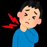 寝違え(首の痛み)