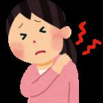 肩こり(首、肩の痛みとシビレ)